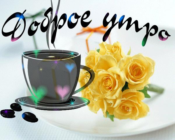http://zdesvsyo.ru/_ph/236/2/163854465.jpg?1480907463