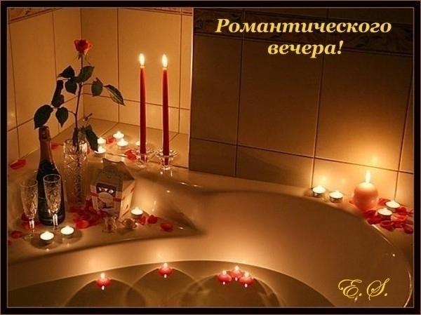 Романтического вечера Картинки про вечер красивые