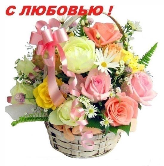 Приветствия! Поздравления! Объявления - Страница 6 583748373