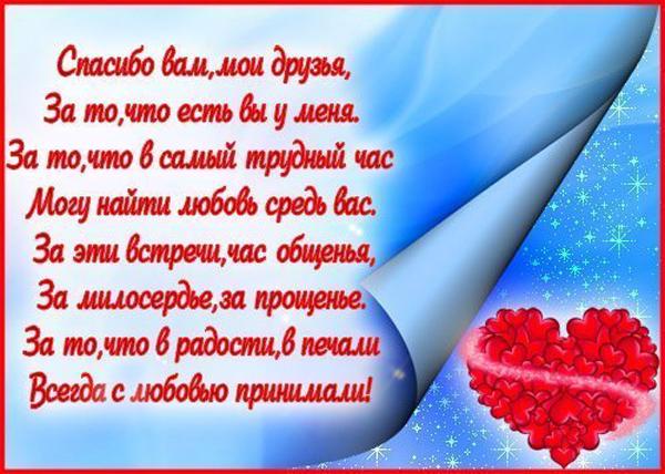 http://zdesvsyo.ru/_ph/263/2/925599496.jpg