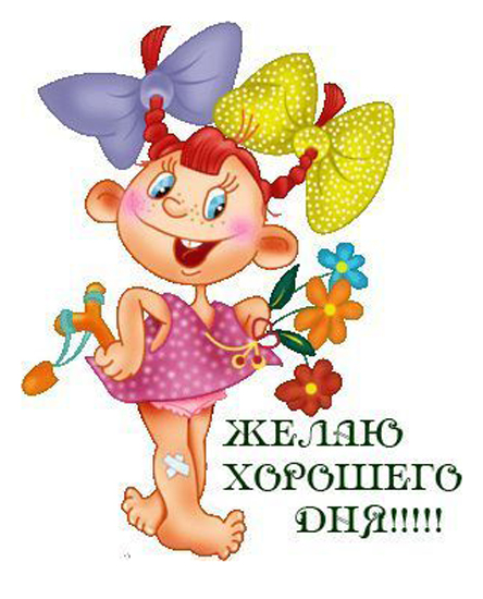 http://zdesvsyo.ru/_ph/272/2/628426142.jpg