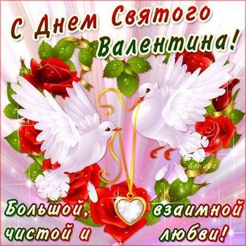 Аудио поздравления знаменитостей с днем 8 марта прикольные