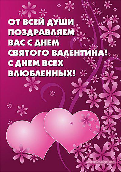 Видео аудио поздравления от рамзана кадырова