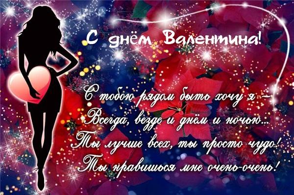 Русское порно видео с тегом Красивая бесплатно