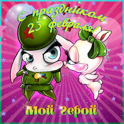 Аудио поздравления с днем республики башкортостана