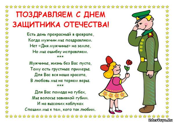 Автор стихов - исаева наталья алексеевна