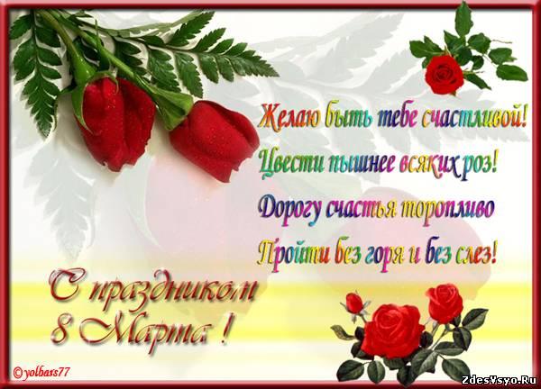 красивые открытки картинки со смыслом ...: zdesvsyo.ru/photo/307-0-14415