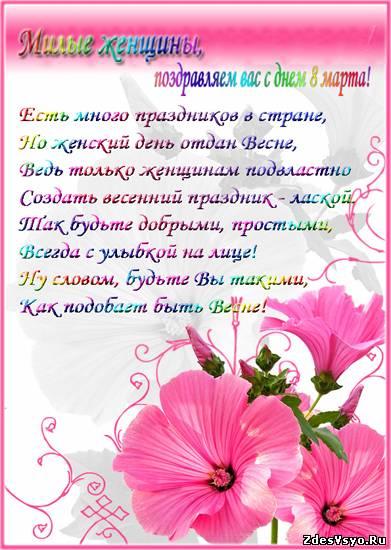 Лермонтова стихи с картинками для детей