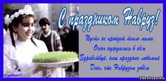 На таджикском языке поздравления с днем рождения 69