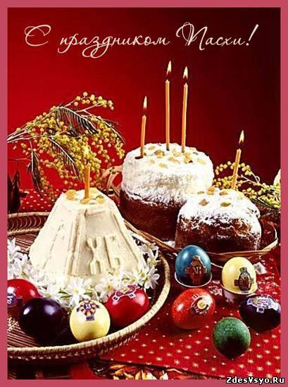 красивые открытки картинки со смыслом ...: zdesvsyo.ru/photo/346-0-15674