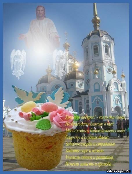 красивые открытки картинки со смыслом ...: zdesvsyo.ru/photo/346-0-15636