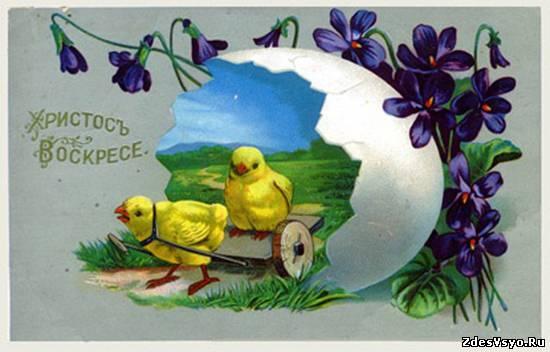 С Христовым воскресеньем открытки картинки красивые