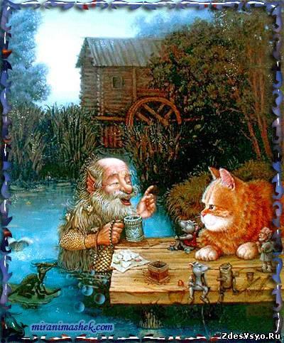 С днём водяного открытки картинки красивые