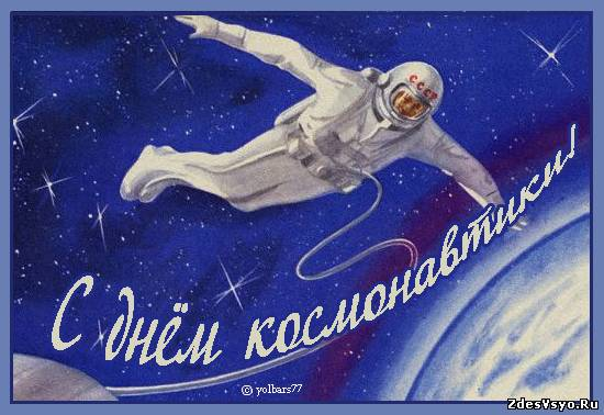 С днём авиации открытки картинки красивые
