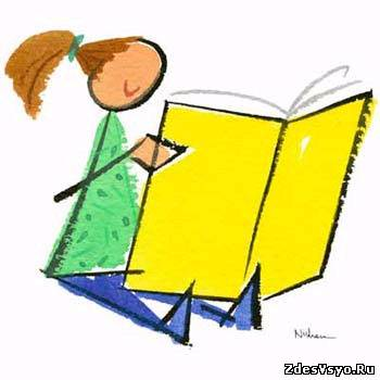 С днём детской книги открытки картинки красивые