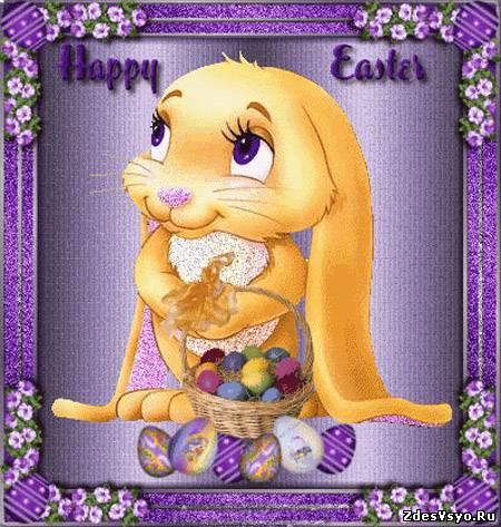 Happy Easter открытки картинки красивые