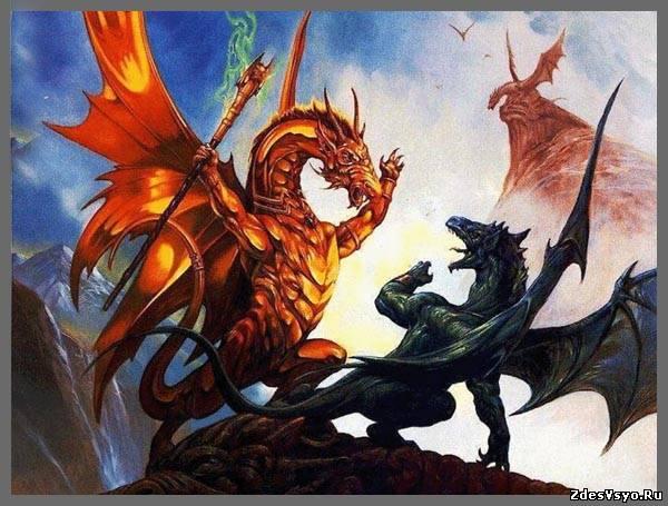 битва драконов Картинки, рисунки красивые