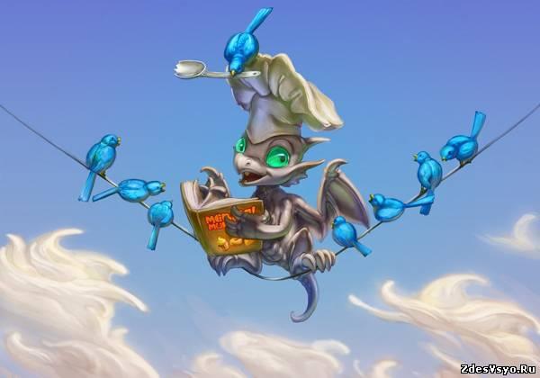 дракон добрый Картинки, рисунки красивые
