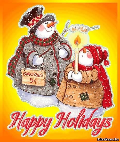 Happy holidays открытки картинки красивые
