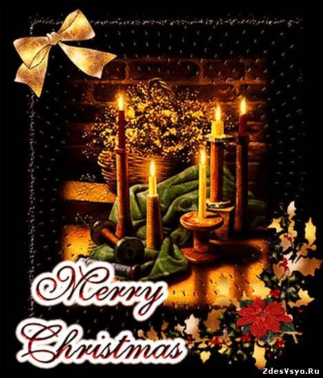 Бесплатные открытки merry christmas