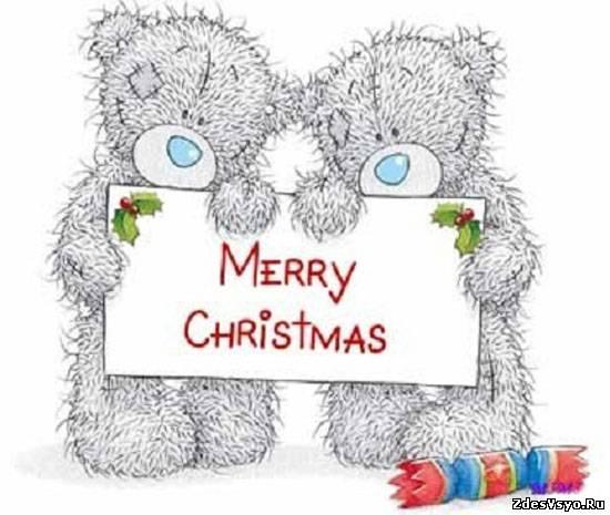 Merry Christmas открытки картинки красивые