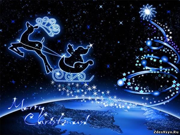 Merry christmas музыкальная открытка