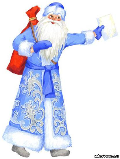 Скачати фото гола снігурочка фото 498-253