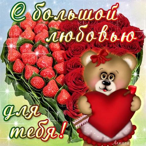валентинки Картинки, рисунки красивые