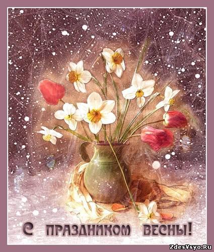 красивые анимированные открытки: